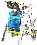 Конструктор робот на солнечных батареях Solar Robot 13 в 1, фото 4