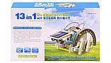 Конструктор робот на солнечных батареях Solar Robot 13 в 1, фото 7