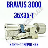 Цилиндр Abus Bravus 3000MX 70мм (35x35) ключ-тумблер
