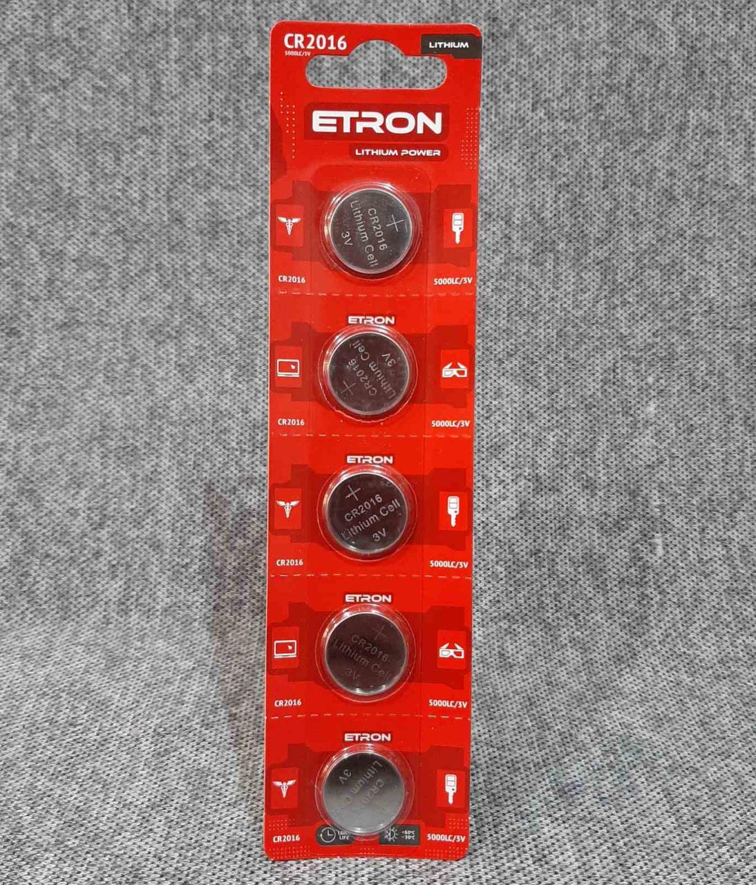 Батарейки ETRON CR2016