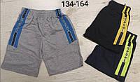 Шорты для мальчиков 134 / 164 см