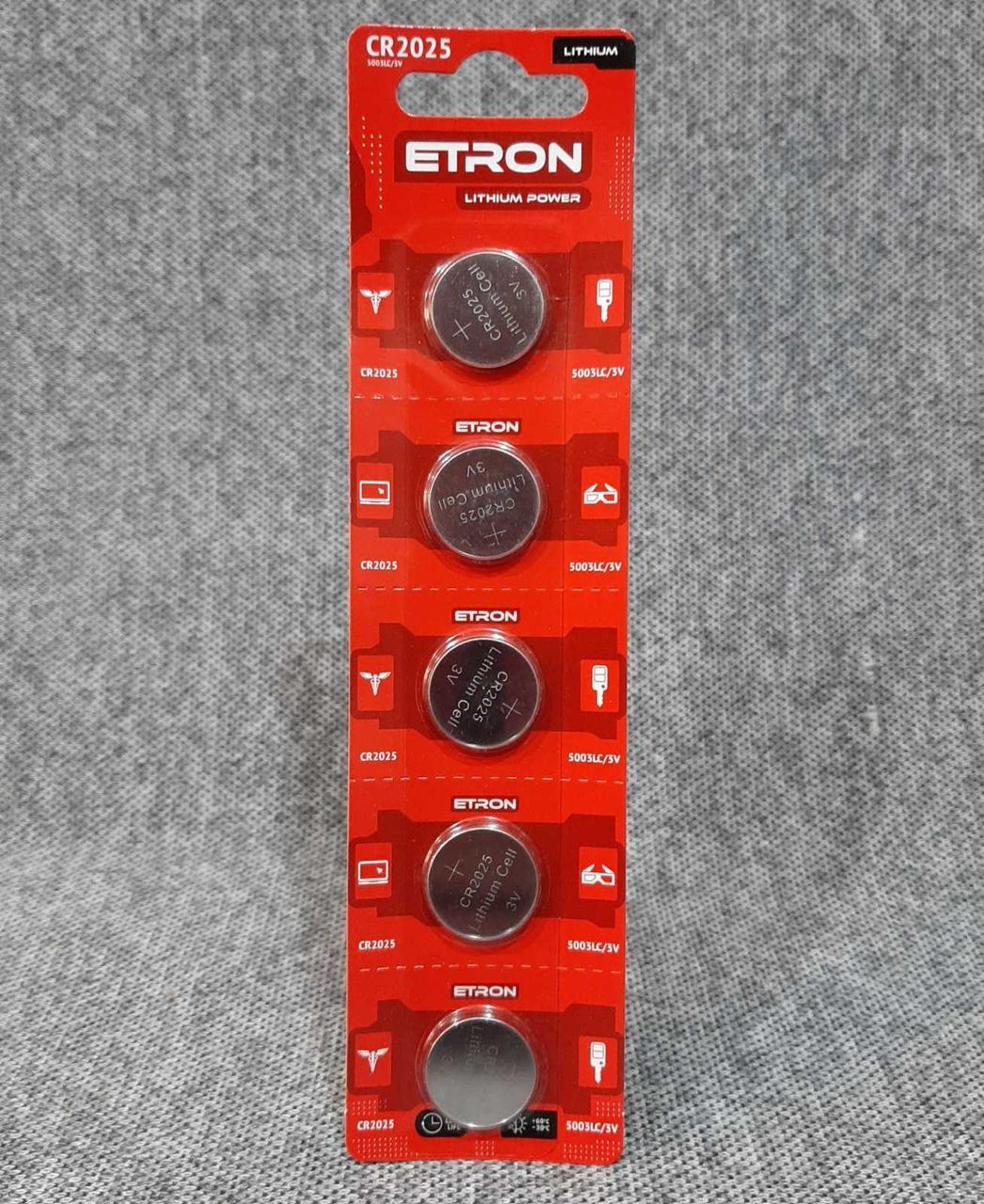Батарейки ETRON CR2025
