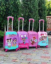 Дитяча пластикова валіза з лялькою лол Lol 44 см, фото 3