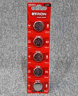 Батарейки ETRON CR2032