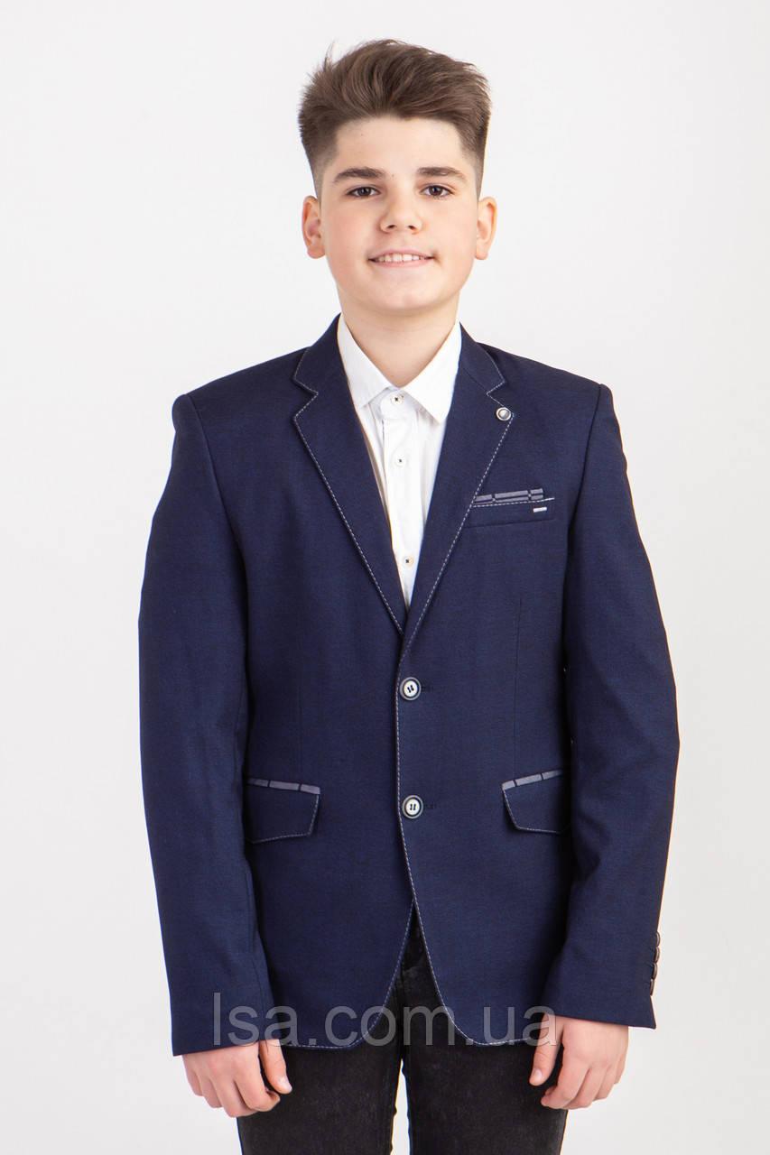 Школьный подростковый пиджак