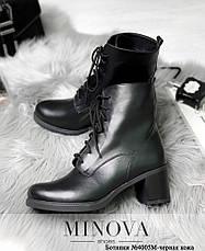 Ботинки женские кожаные,размер:36-41, фото 3