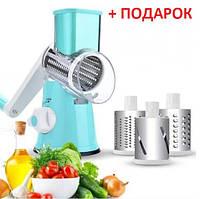Ручная овощерезка Kitchen Master/ Овощерезка, фрукторезка, слайсер, терка