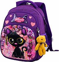 Рюкзак детский школьный для девочки в 1 класс Котик Winner One 1704 34*25*16 см