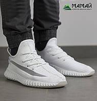 Кросівки чоловічі сітка білі 42р