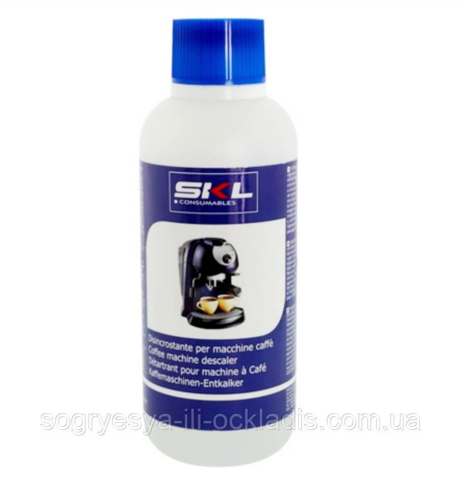 Средство от накипи для кофемашин DeSCLER SKL 250 ml. код товара: 7540