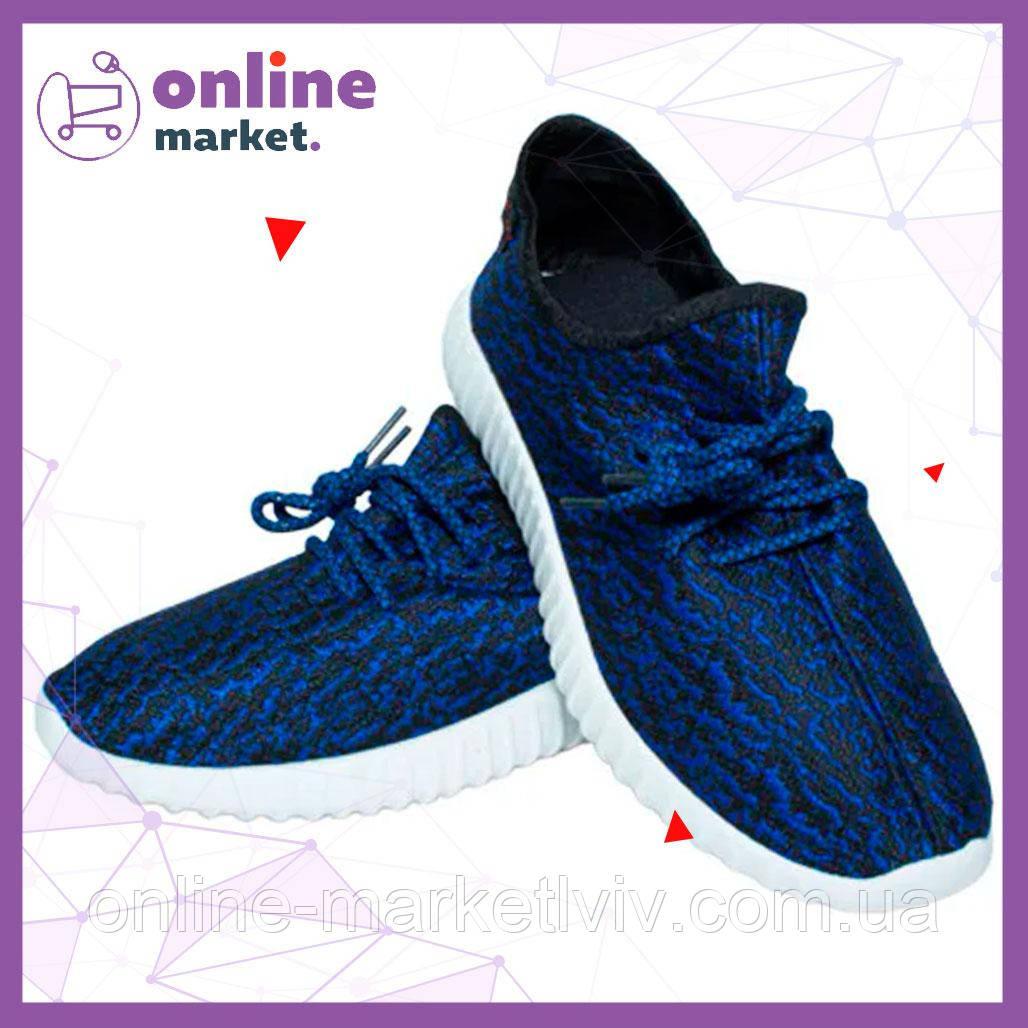Кроссовки Adidas Yeezy Boost 350 синие (36-41 размер)