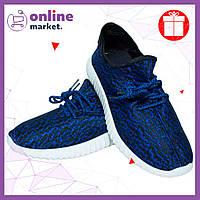 Кроссовки Adidas Yeezy Boost 350 синие (36-41 размер) + Подарок