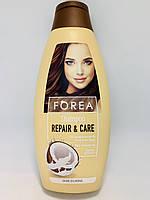 Шампунь для волос Forea с маслом кокоса, 500 г Германия