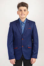Школьный пиджак подростковый