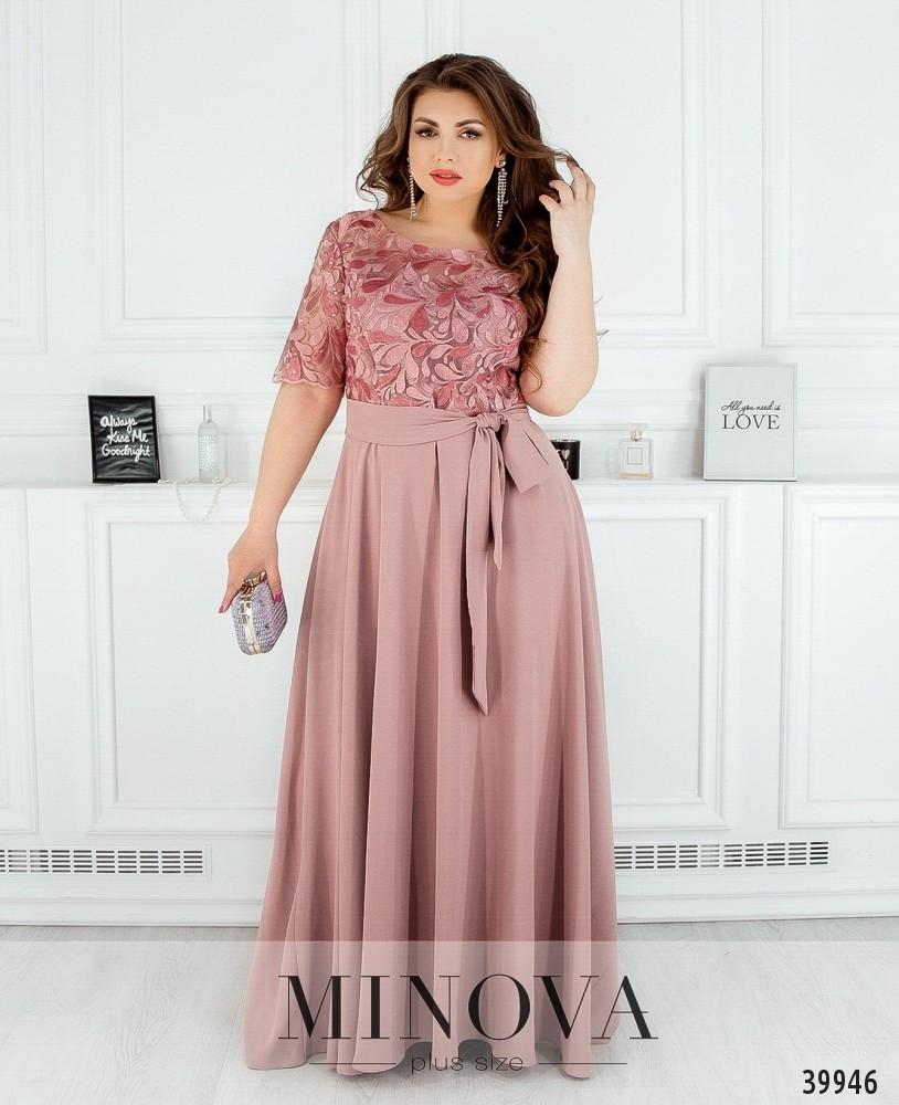 Платье №19-20-розовый