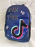 Рюкзак молодежный городской TikTok, фото 2