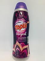Ароматизатор белья в гранулах Toptil Magical Purple Sensation 480 г
