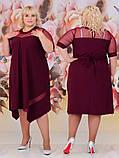Женское свободное платье  батал с 48 по 62 рр евро костюмка, фото 5