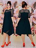 Женское свободное платье  батал с 48 по 62 рр евро костюмка, фото 2