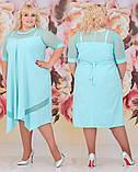 Женское свободное платье  батал с 48 по 62 рр евро костюмка, фото 3