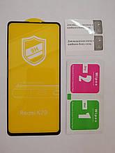 Защитное стекло Xiaomi Mi9T/Redmi К20 Black ЛЮКС