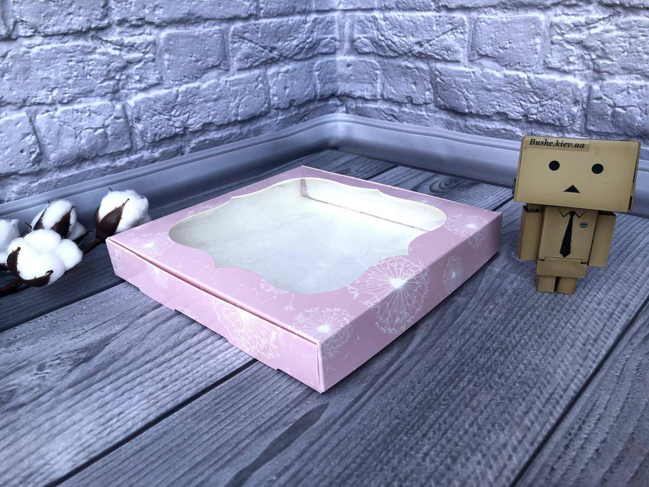 *10 шт* / Коробка для пряников / 200х200х30 мм / печать-Одуван / окно-обычн / лк