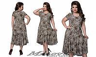 Платье №226 (леопард)