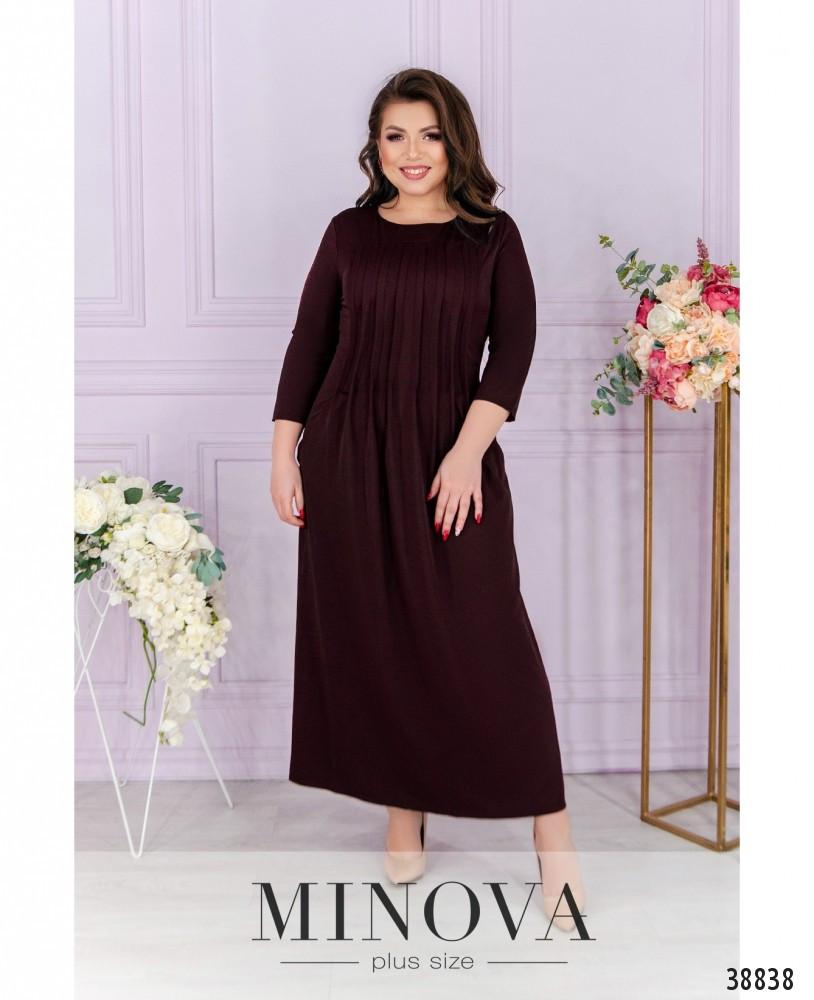Платье №3252-марсала
