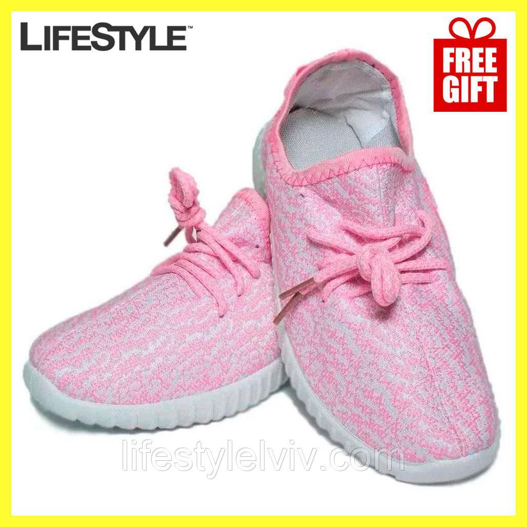 Кроссовки Adidas Yeezy Boost 350 Розовые (36-42 размер) + Подарок