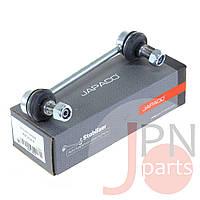 Стойка стабилизатора переднего правая MITSUBISHI CANTER FUSO 711/839/859 (MK382985/МК470531) JAPACO