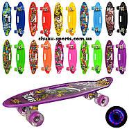 Скейтборд детский пенни MS 0461-2, фото 2