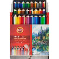 Карандаши акварельные 72 цвета Koh-i-noor Mondeluz 3714