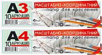 Миллиметровка А3 10 листов УП-176