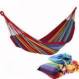 Гамак гавайський підвісний лежак ламзак, фото 3