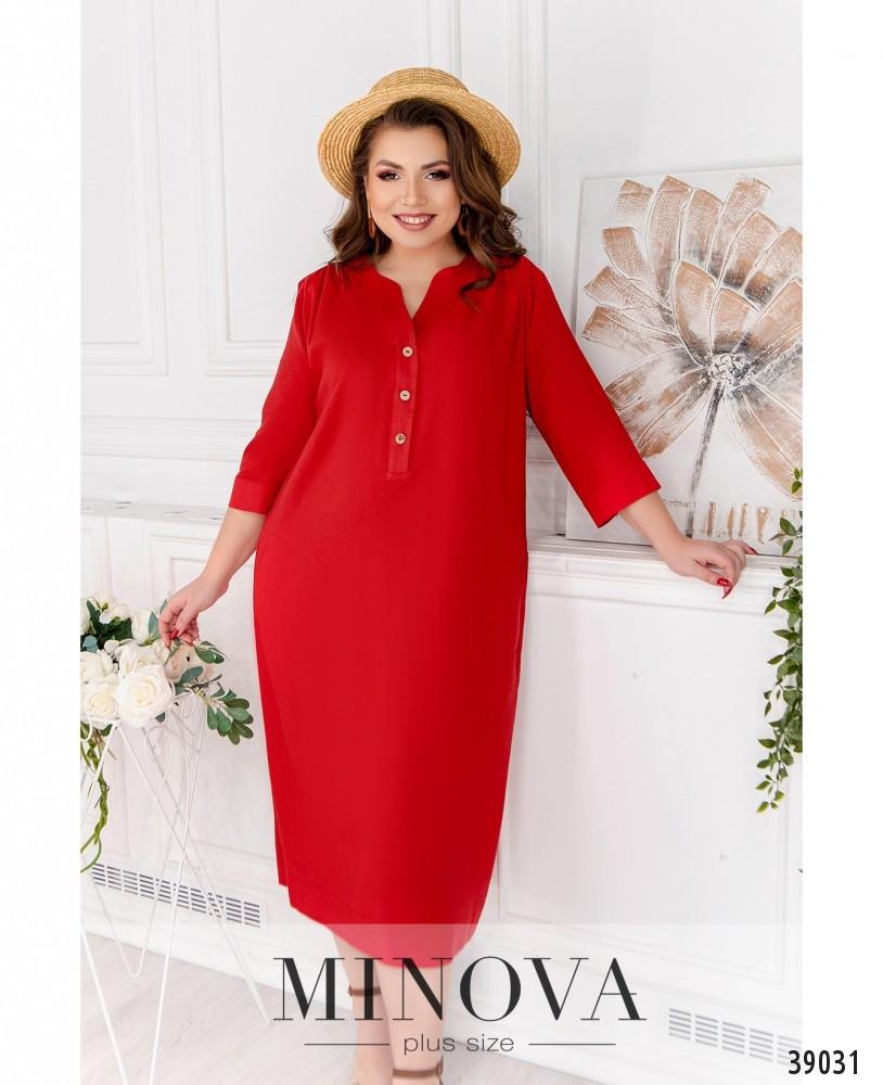 Платье №4166-1-красный