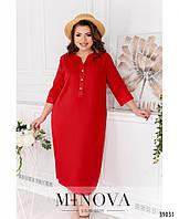 Платье №4166-1-красный, фото 1