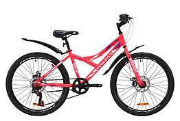 """Велосипед ST 24"""" Discovery FLINT DD с крылом Pl 2020"""