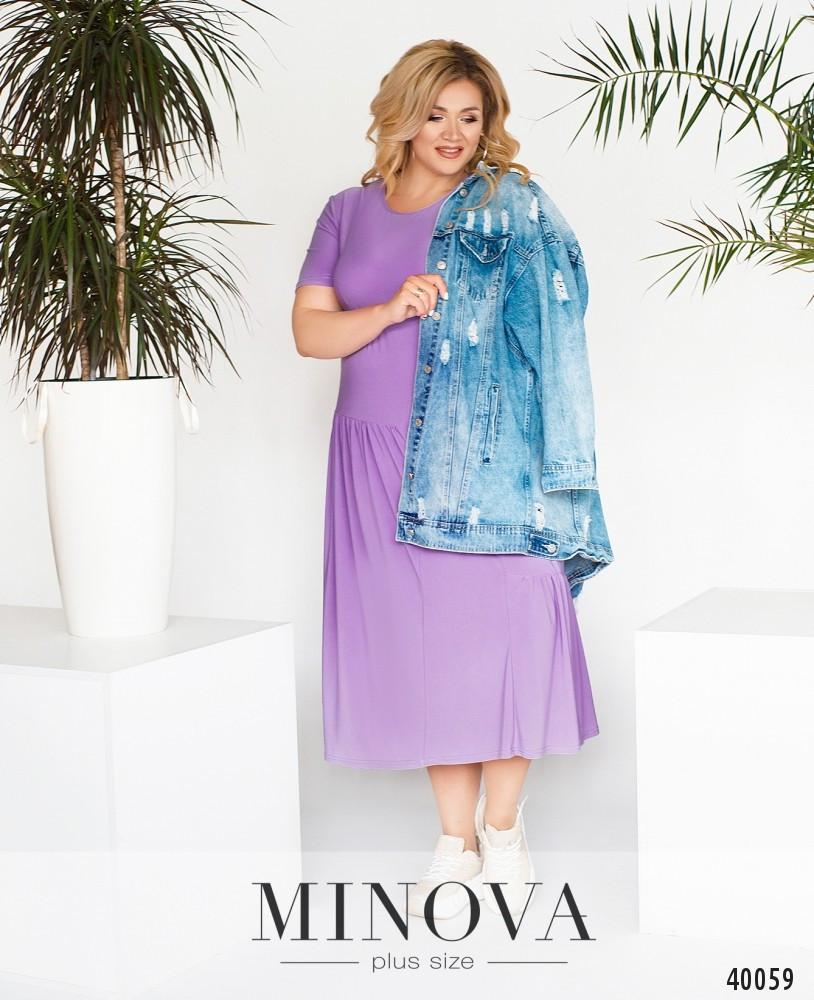 Платье №8-238-сирень