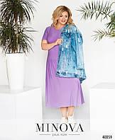 Платье №8-238-сирень, фото 1