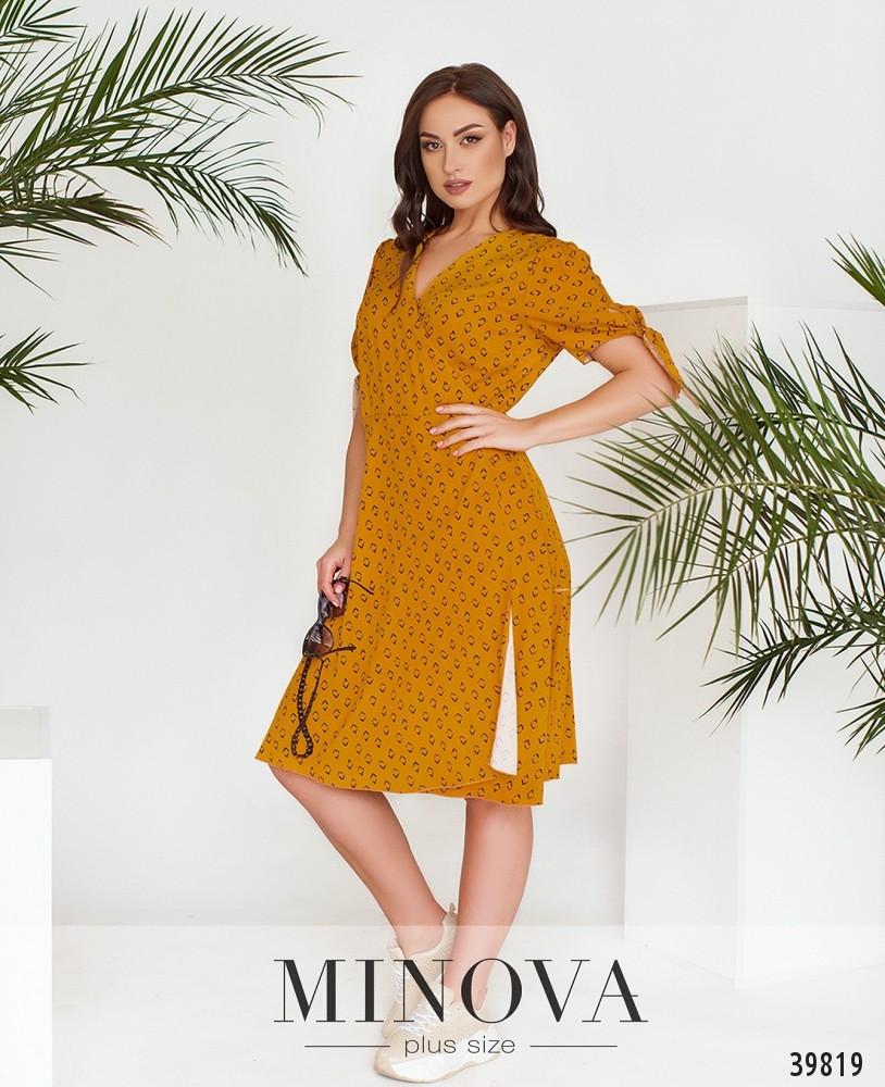 Платье №3149B-горчица