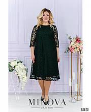 Сукня №511-зелений