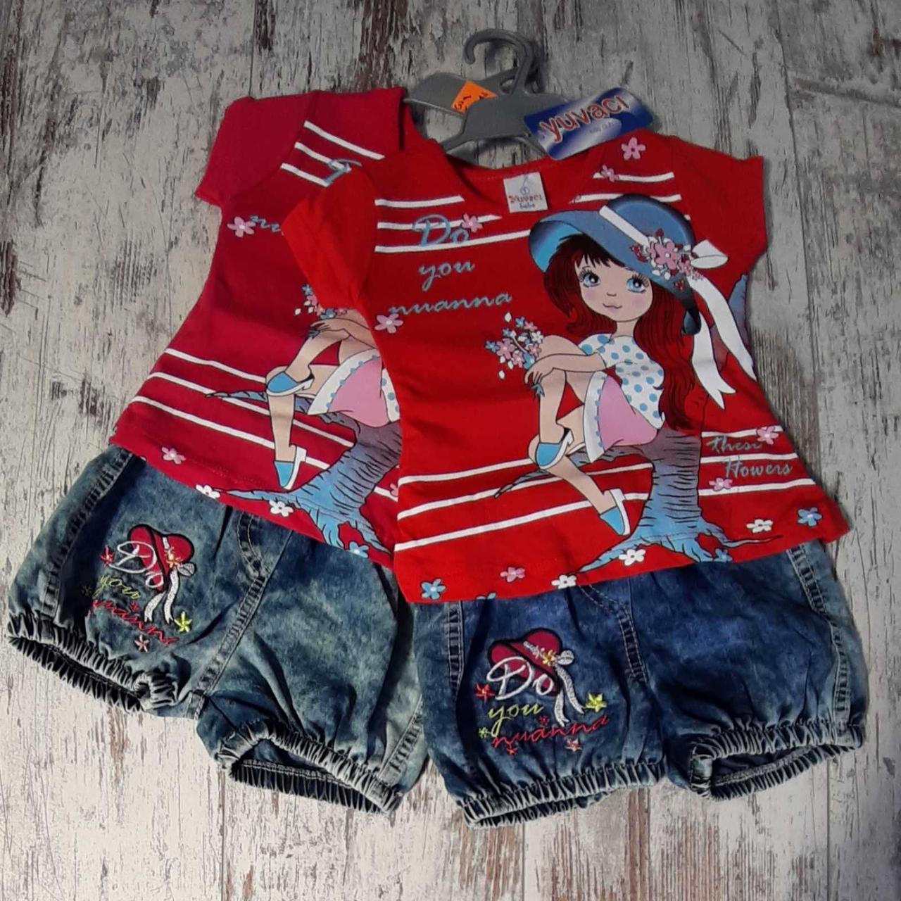 Одежда звезда интернет магазин enchantimals gjx43