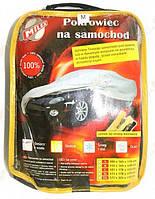 Тент автомобильный MILEX Polyester XL ( серый+зеркало+замок) (шт.)