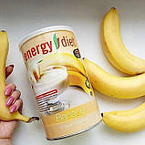Банка Банан Энерджи Диет Energy Diet HD натуральный енерджи коктейль для похудения без диеты и голода Франция, фото 2