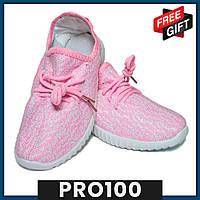 Кроссовки Adidas Yeezy Boost 350 Розовые (36-42 р.) + Подарок