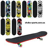 Скейтборд дитячий MS 0355-1, фото 3