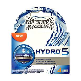 Сменные кассеты для бритья Wilkinson Hydro 5 - 4 шт (1031)
