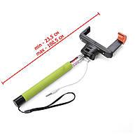 Селфи-монопод со шнуром KS SS4 Light Green SKL25-150608