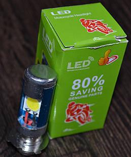 Лампа фары LED 2 диода  3 ус со стабилезатором (2761)