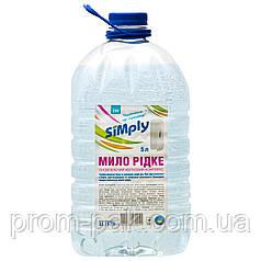 Жидкое мыло 5л Simply,увлажняющее и антибактериальное (Цветочный комплекс)